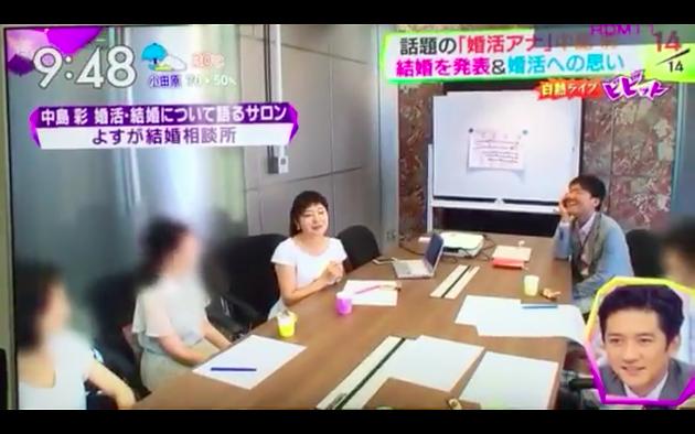 TBSテレビ「白熱ライブ ビビット」で弊社が紹介されました
