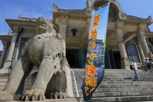 築地本願寺で寺コンイベント「築地でご縁結び」が開催されました!