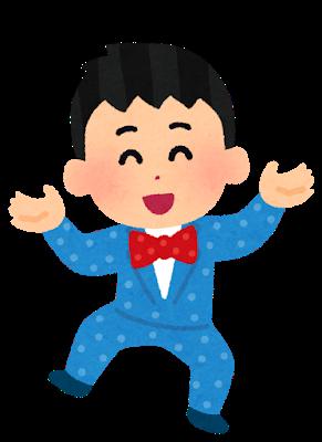 ナインティナインの岡村隆史さんが一般女性とご結婚!