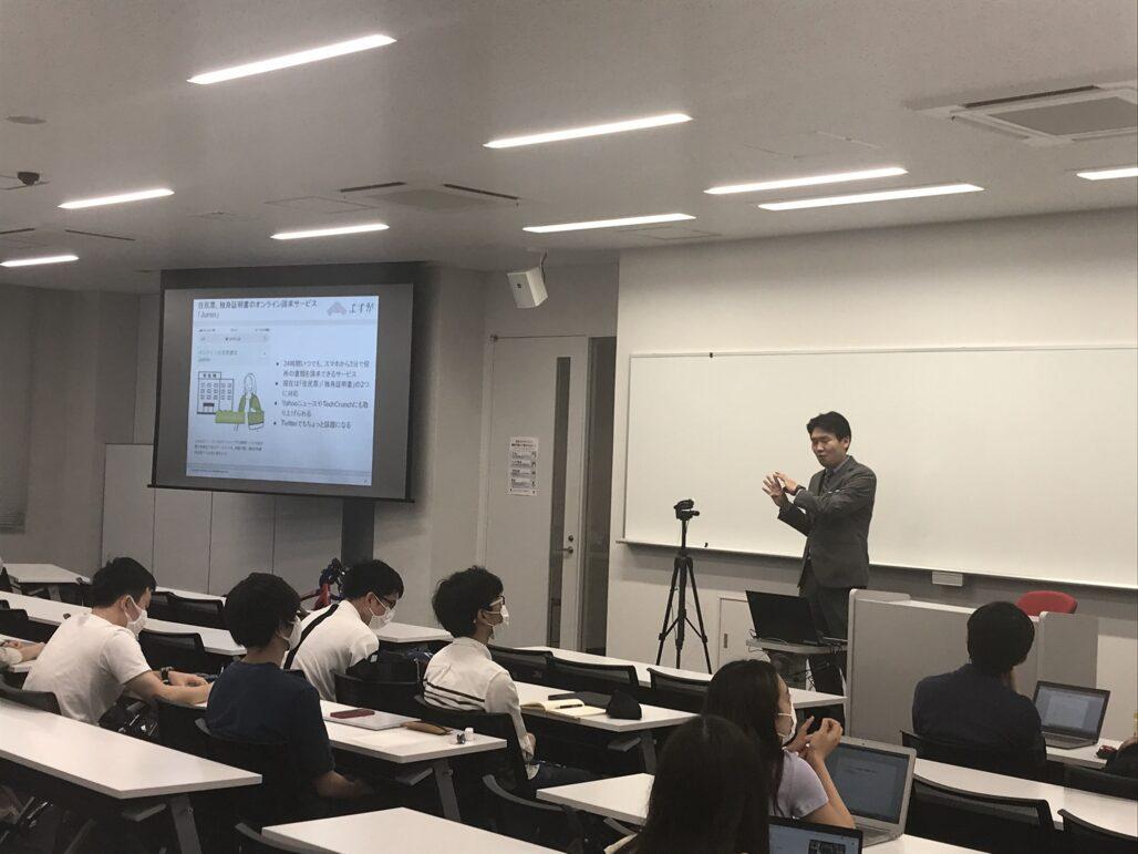 代表が早稲田大学と亜細亜大学でゲスト講師をつとめました